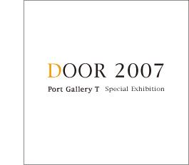 door2007.jpg