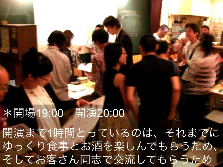 kenchikutnoetyou04.jpg
