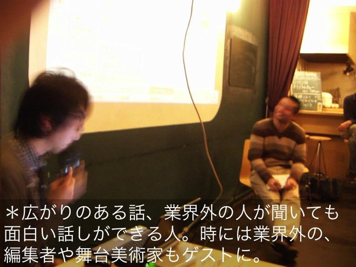 kenchikutnoetyou08.jpg