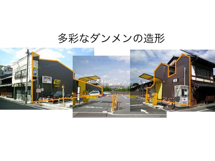 kyotodanmen04.jpg