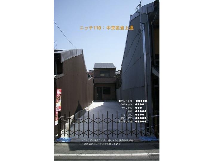 kyotodanmen14.jpg