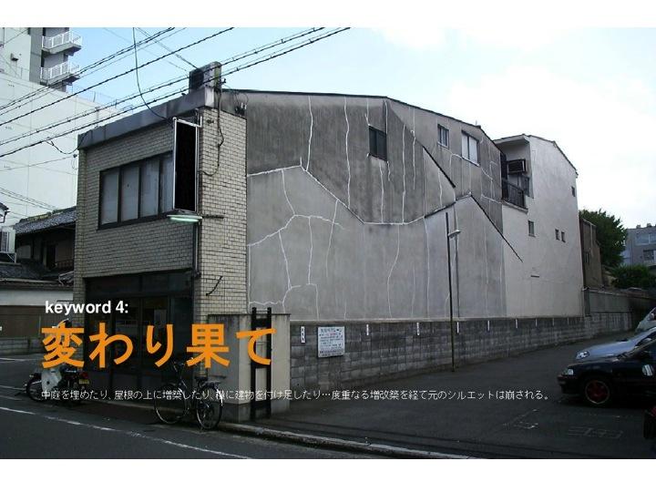 kyotodanmen16.jpg