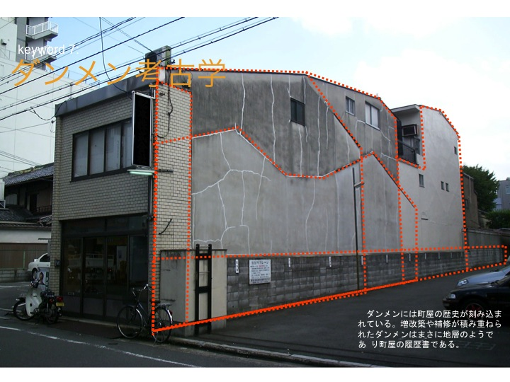 kyotodanmen18.jpg