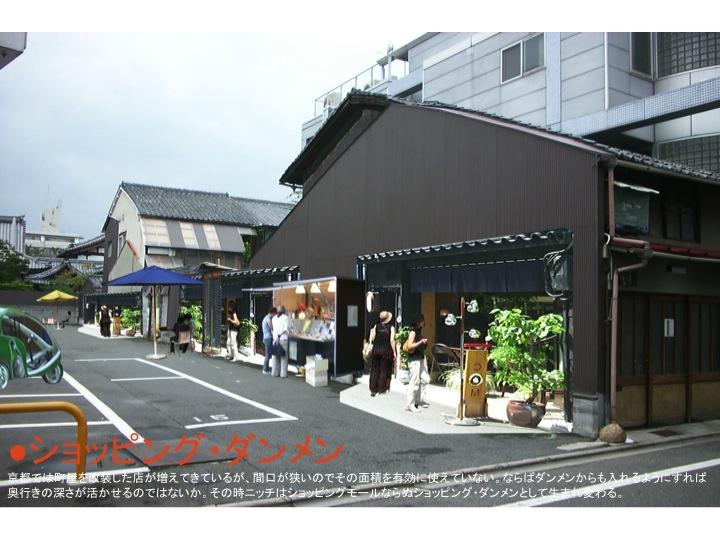 kyotodanmen25.jpg