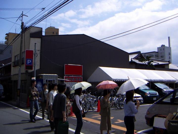 kyotodanmen31.jpg