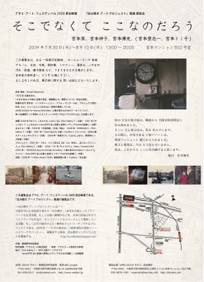 miyamotoura.jpg