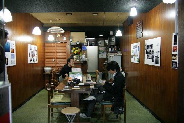 photokissaten.jpg
