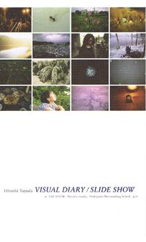 visualdiary.jpg