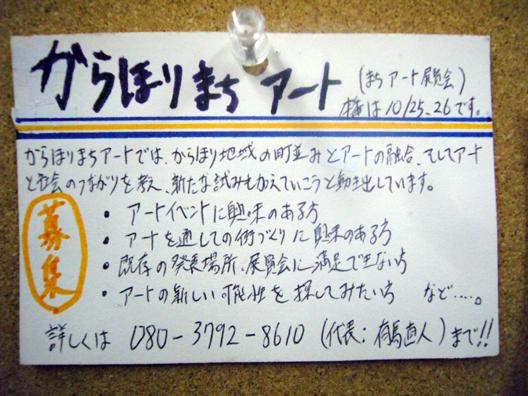 volunteerkarahori.jpg