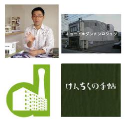 yoshinagaproject.jpg