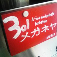 youhei01.jpg